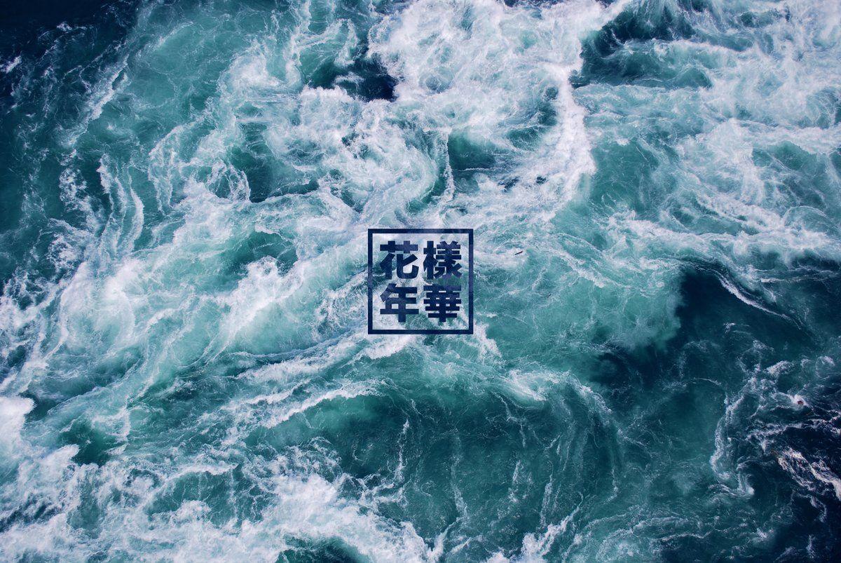Blue Aesthetic Desktop Wallpapers Top Free Blue Aesthetic Desktop Backgrounds Wallpaperaccess