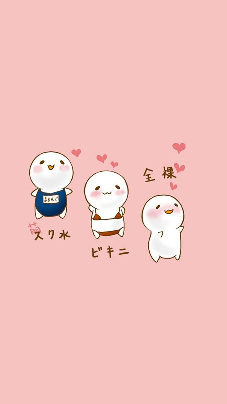Simple cute japanese cartoon wallpapers top free simple - Cute asian cartoon wallpaper ...