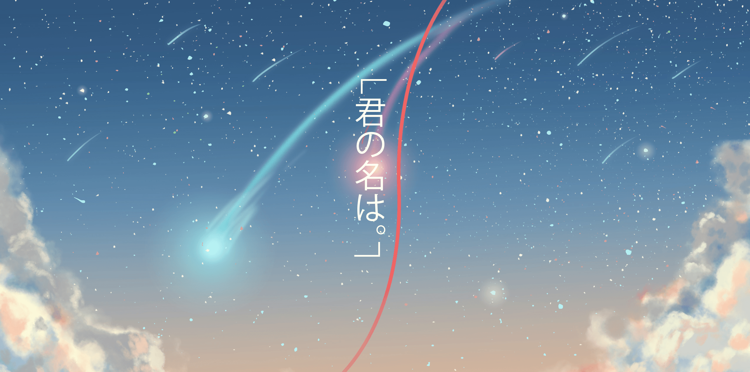 Your Name Wallpapers Top Free Your Name Backgrounds Wallpaperaccess
