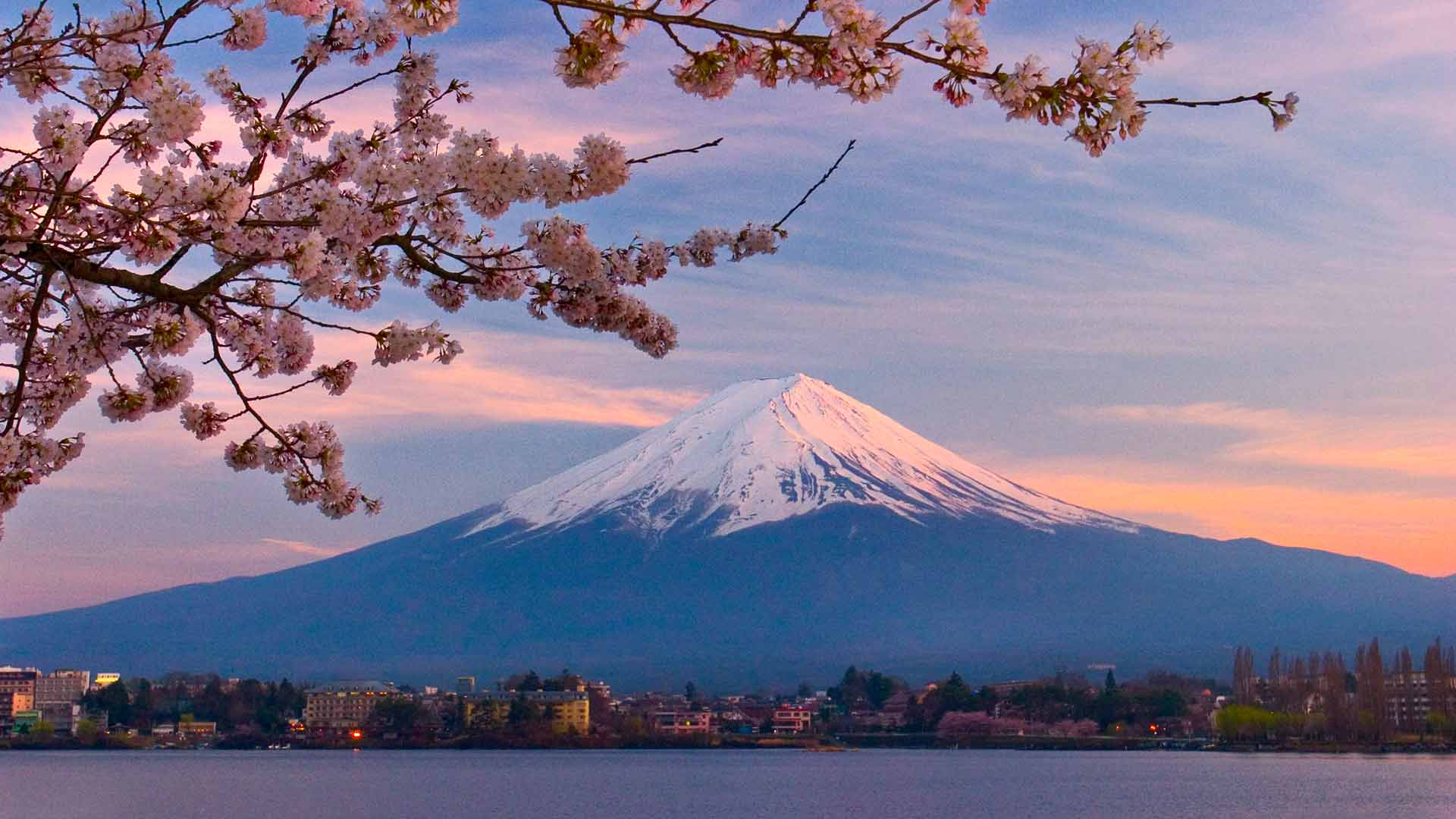 Japan Scenery Wallpapers Top Free Japan Scenery Backgrounds Wallpaperaccess