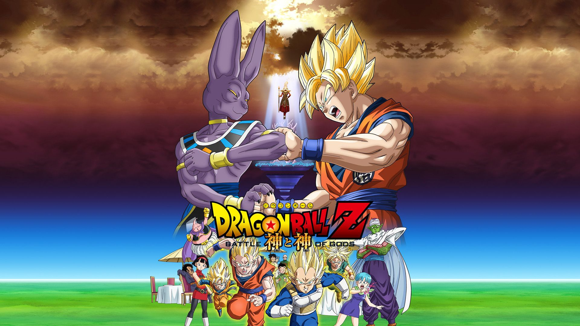 Dbz Tablet Wallpapers Top Free Dbz Tablet Backgrounds