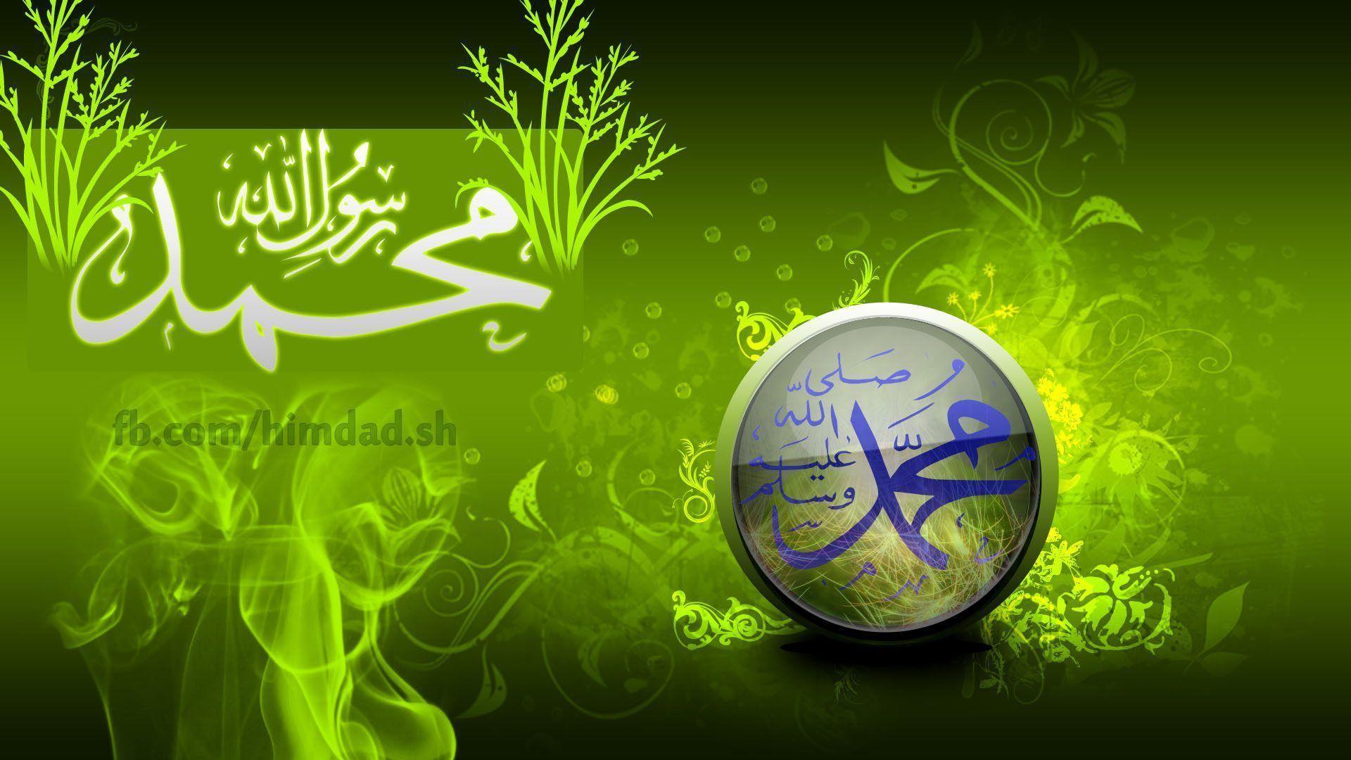 Unduh 43 Koleksi Wallpaper Allah Dan Muhammad Hd HD Gratid