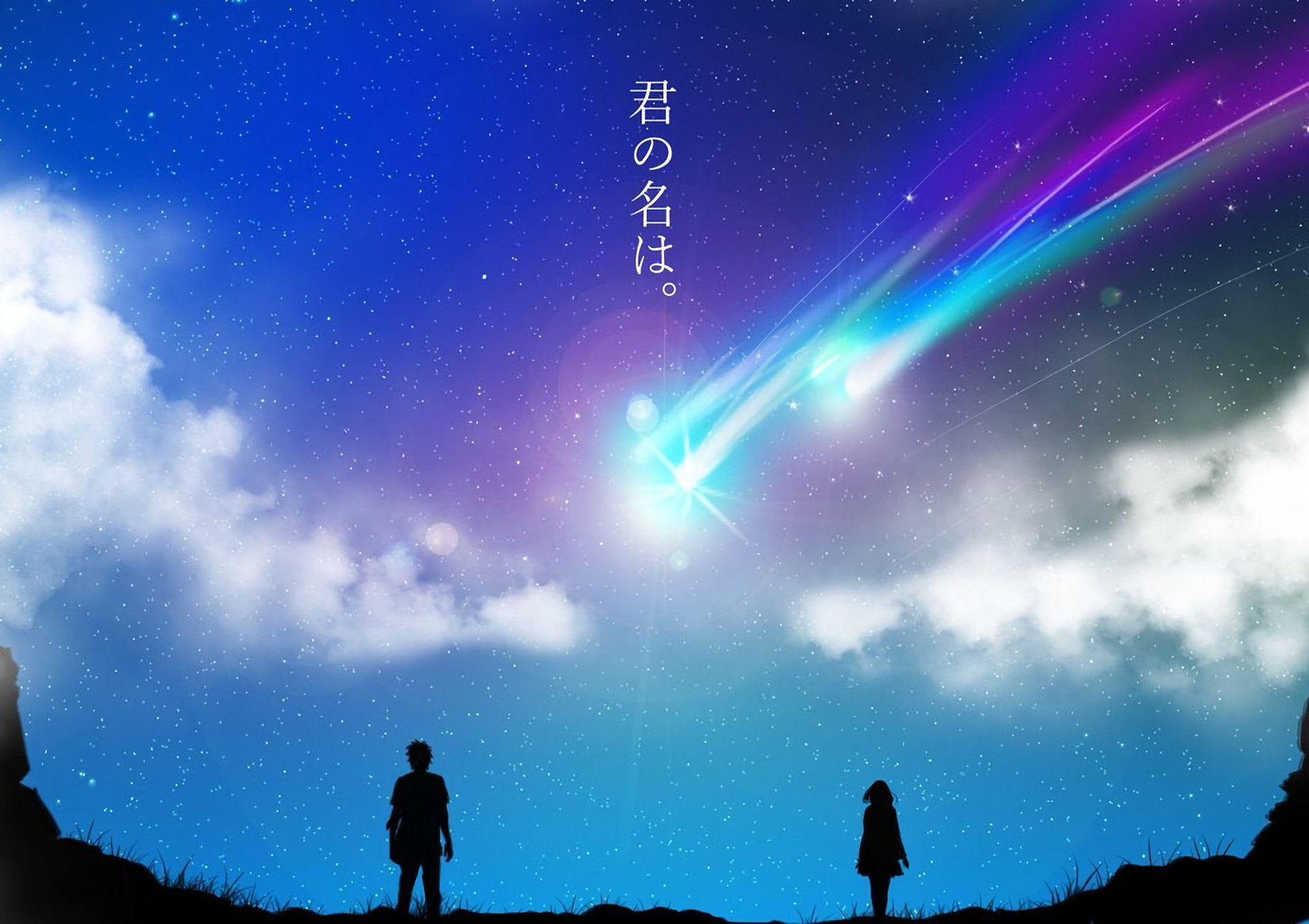 Lake Your Name Anime Wallpapers Top Free Lake Your Name