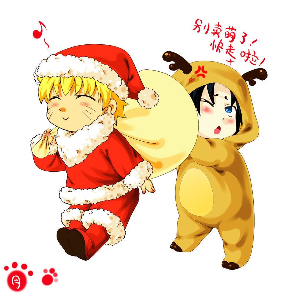 Naruto Christmas Wallpapers - Top Free Naruto Christmas Backgrounds -  WallpaperAccess
