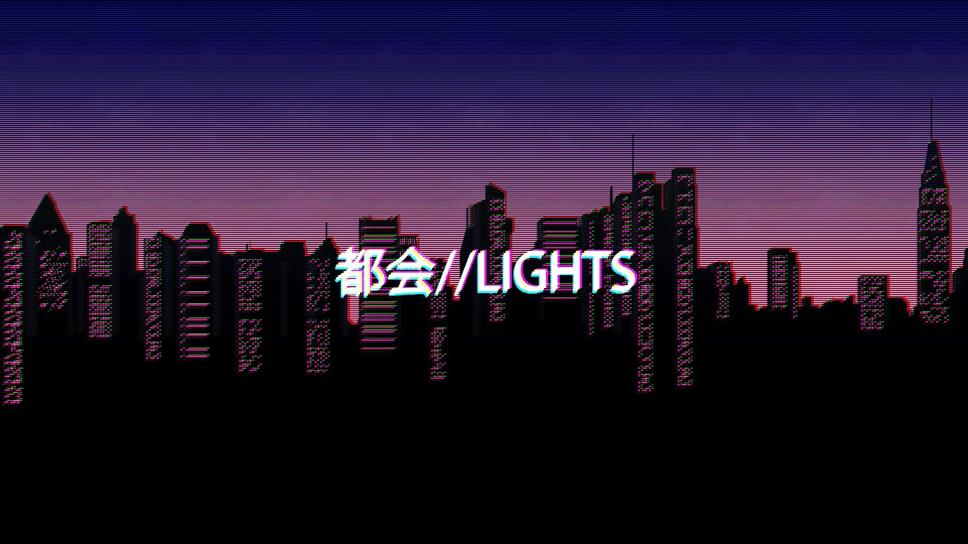 Vhs Anime Aesthetic Wallpapers Top Free Vhs Anime Aesthetic