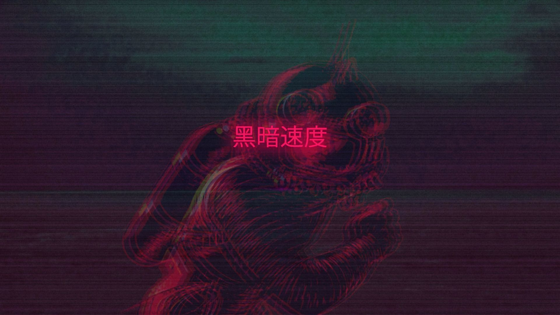 Red Aesthetic Computer Wallpapers Top Free Red Aesthetic