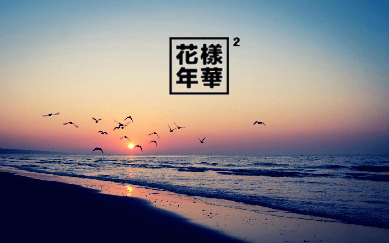 summer aesthetic desktop wallpapers