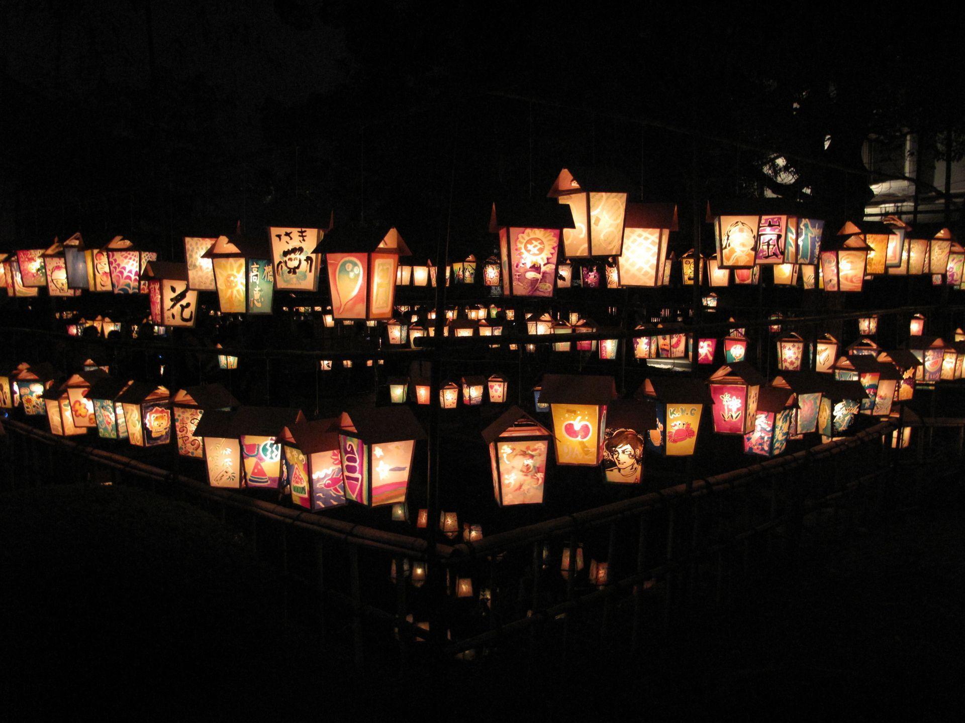 Anese Lantern Festival Wallpapers Top Free
