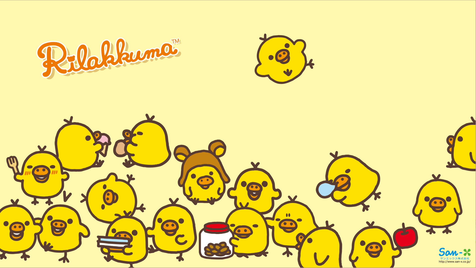 Rilakkuma Duck Wallpapers Top Free Rilakkuma Duck