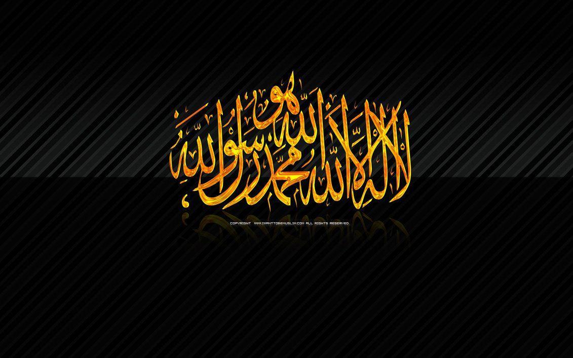 1131x707 Hình nền Hồi giáo miễn phí 2011 HD Bởi TÔI MUỐN LÀ MUSLIM