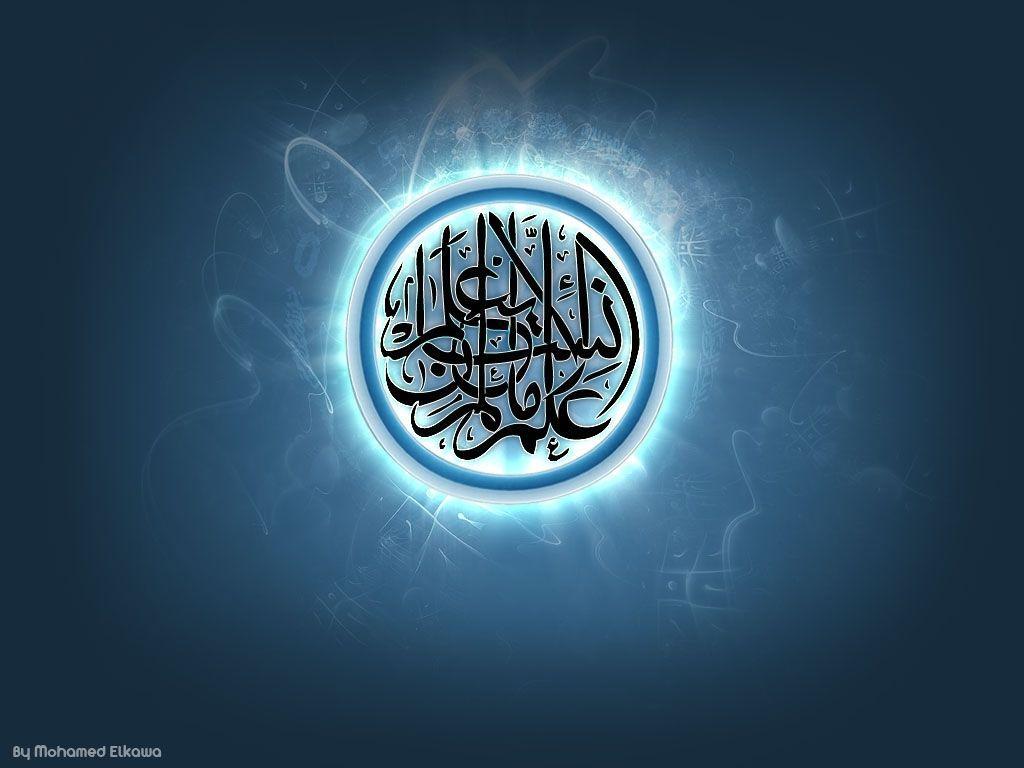 Hình nền Hồi giáo 1024x768 HD 123 - Hồi giáo và luật Hồi giáo