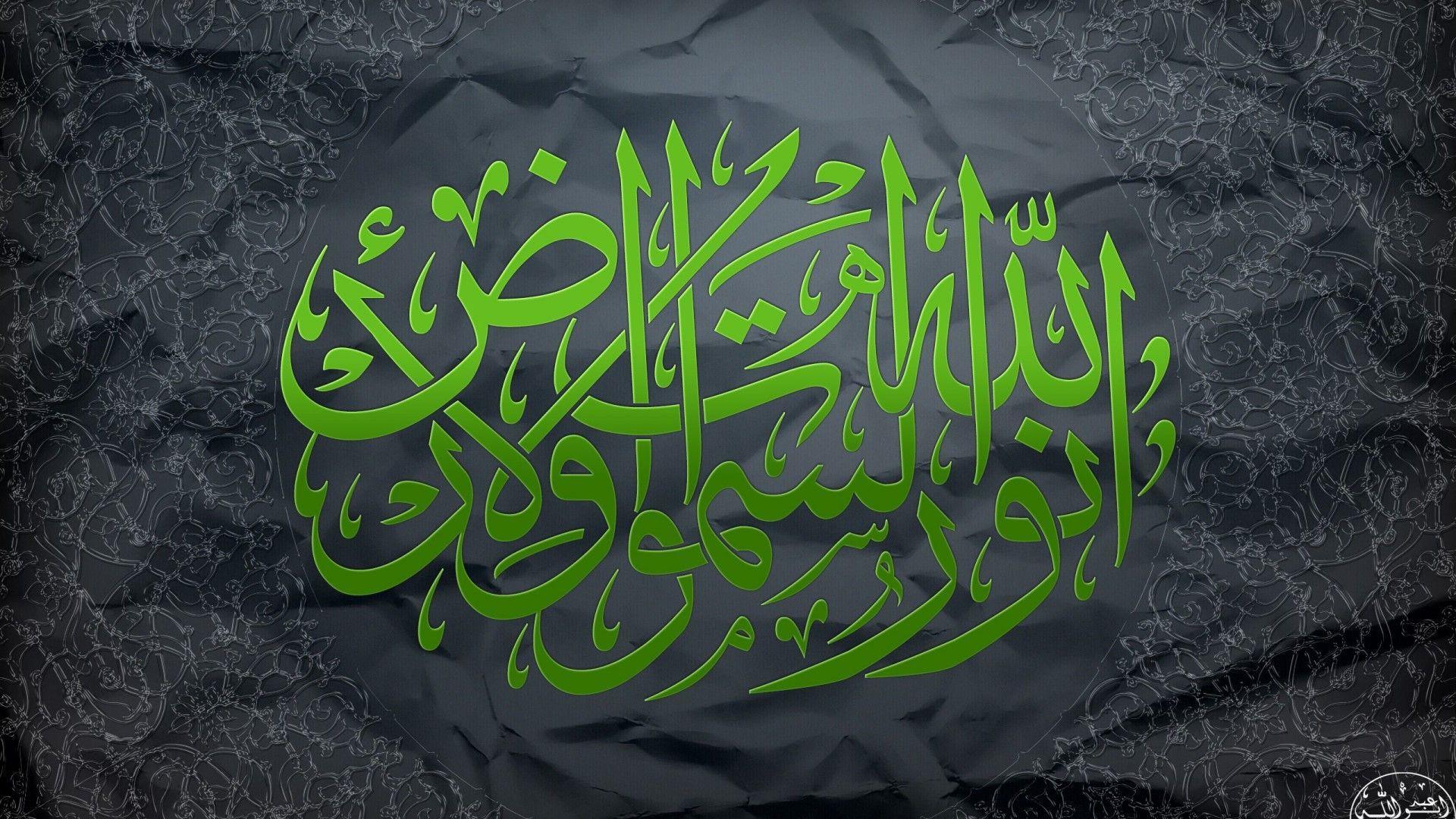 1920x1080 Hình nền HD Hồi giáo