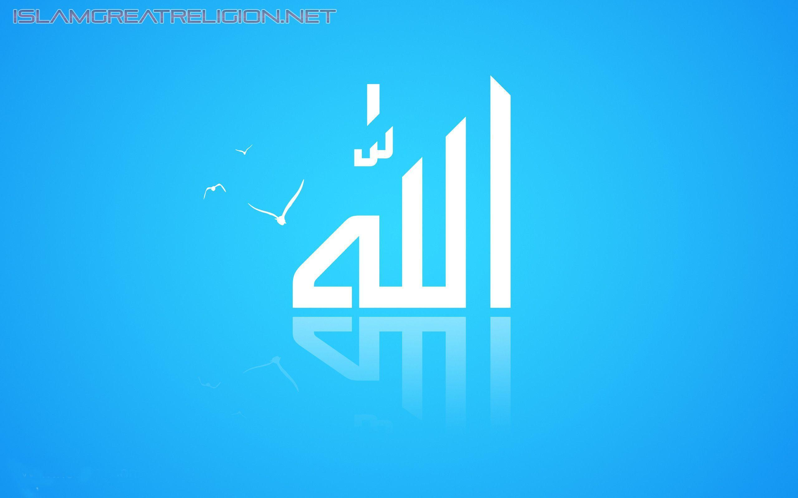 Allah Wallpapers Top Free Allah Backgrounds Wallpaperaccess