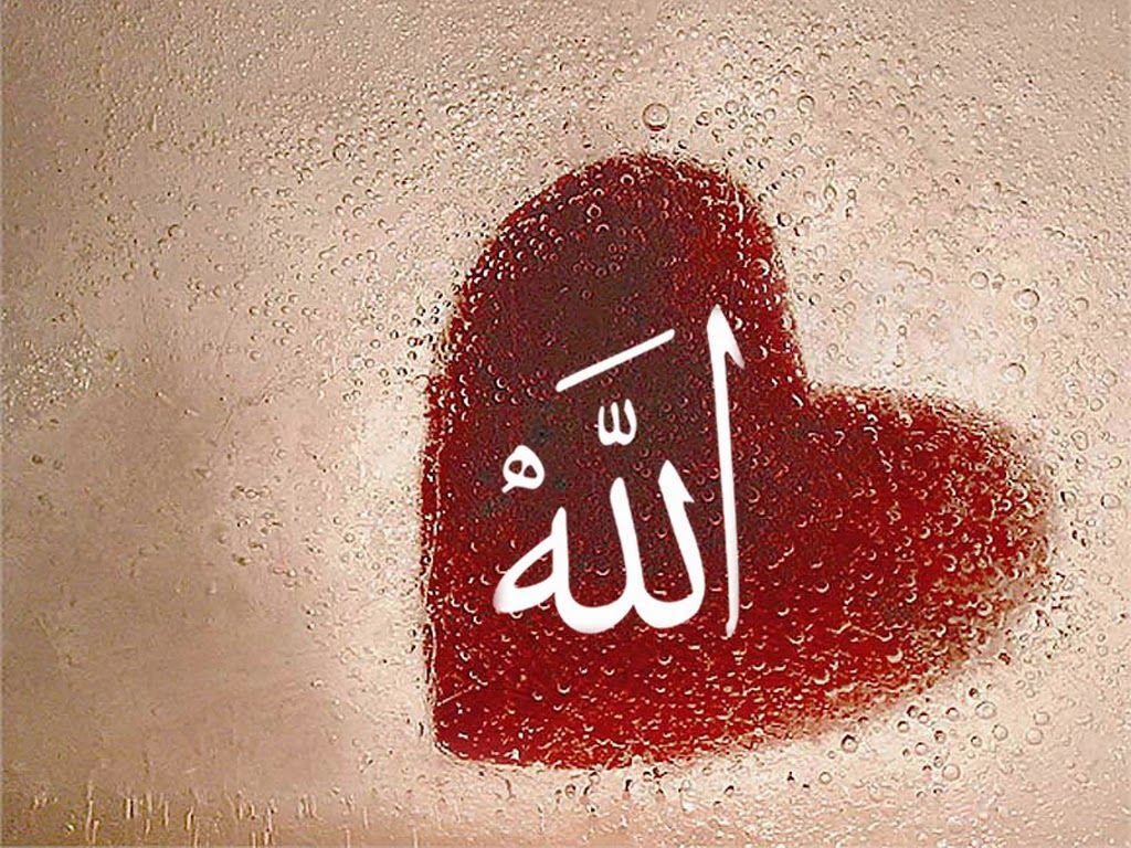 Love Iphone Love Allah Wallpaper Hd
