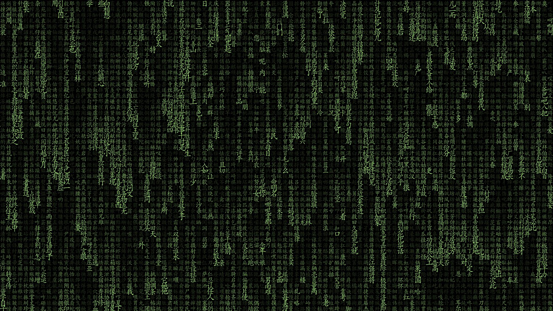 4k Matrix Code Wallpapers Top Free 4k Matrix Code Backgrounds Wallpaperaccess