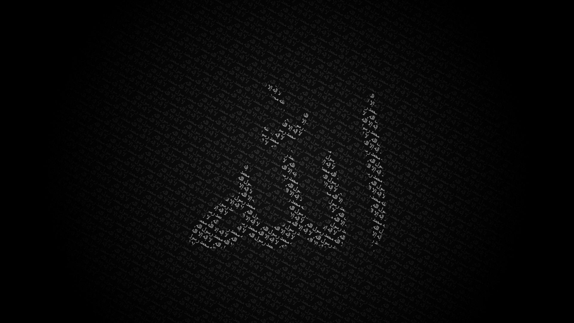 Black Muslim Wallpapers Top Free Black Muslim Backgrounds Wallpaperaccess