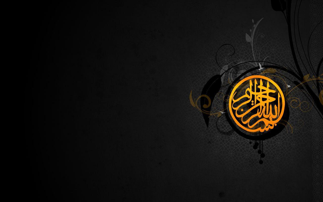 Download 62 Wallpaper Black Islami HD Paling Keren