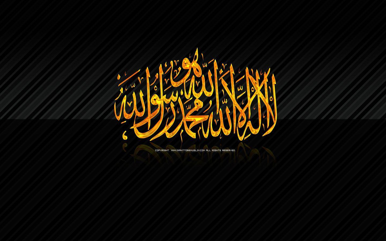 Unduh 1030+ Wallpaper Islamic Keren Hd HD Paling Keren