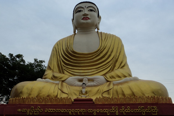 Myanmar Buddha Wallpaper